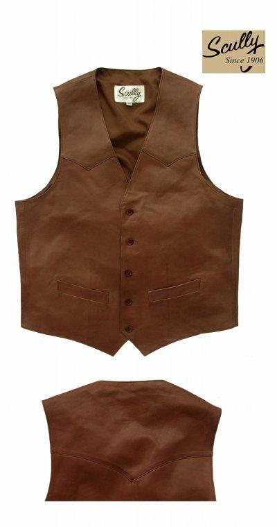 画像1: スカリー ウエスタン  レザー ベスト(アンティークブラウン)/Scully Western Lamb Leather Vest(Antique Brown)