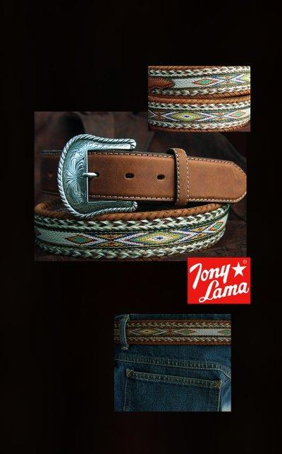 画像1: トニーラマ ベルト ホースヘアー&テープ(ブラウン)/Tony Lama Leather Belt(Brown)