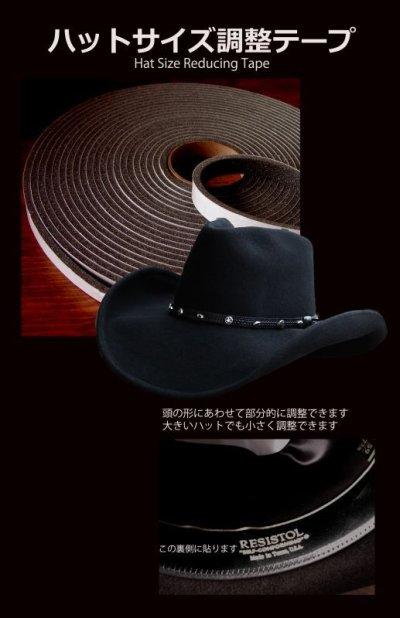 画像1: ハットサイズ調整テープ/Hat Size Reducing Tape