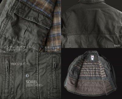 画像3: ソレル ウインター コート/Sorel Coat