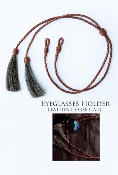 画像1: メガネ用ストラップ レザー&ホースヘアー(ブラウン)/Eyeglasses Holder Leather&Horse Hair(Brown)