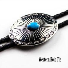 画像1: ウエスタン ボロタイ シルバーオーバル・ターコイズ/Western Bolo Tie (1)