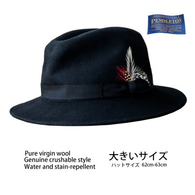画像1: ペンドルトン クラッシャブル ピュアーバージン ウール ハット・大きいサイズ 62cm-63cm(ブラック)/Pendleton Pure Virgin Wool Hat(Black)