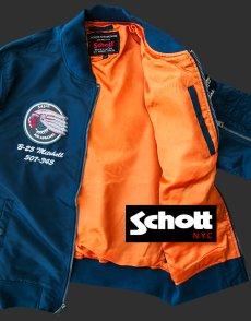 画像9: ショット NYC MA-1 フライト ジャケット(ブラック)大きいサイズ2XL/Schott NYC MA-1 Commemorative Flight Jacket(Black) (9)