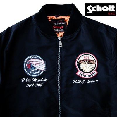 画像1: ショット NYC MA-1 フライト ジャケット(ブラック)大きいサイズ2XL/Schott NYC MA-1 Commemorative Flight Jacket(Black)