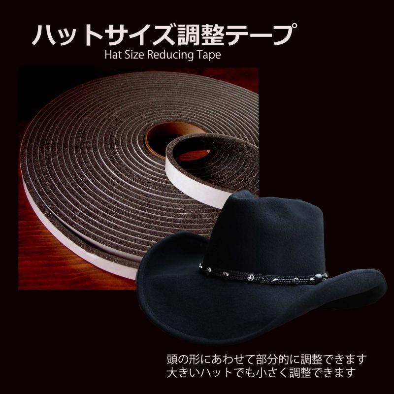 画像1: ハットサイズ調整テープ/Hat Size Reducing Tape (1)