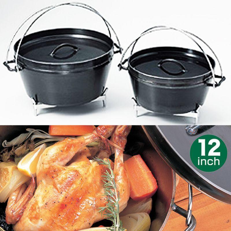 画像1: ユニフレーム ダッチオーブン 12インチ スーパーディープ(豪快料理・醍醐味満喫用) (1)