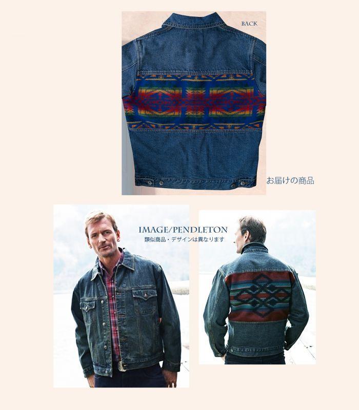 画像3: ペンドルトン サウスウエスト デニム ジャケット/Pendleton Wool Denim Jacket