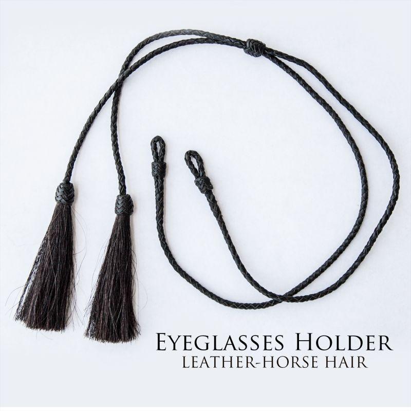 画像1: メガネ用ストラップ レザー&ホースヘアー(ブラック)/Eyeglasses Holder Leather&Horse Hair(Black)