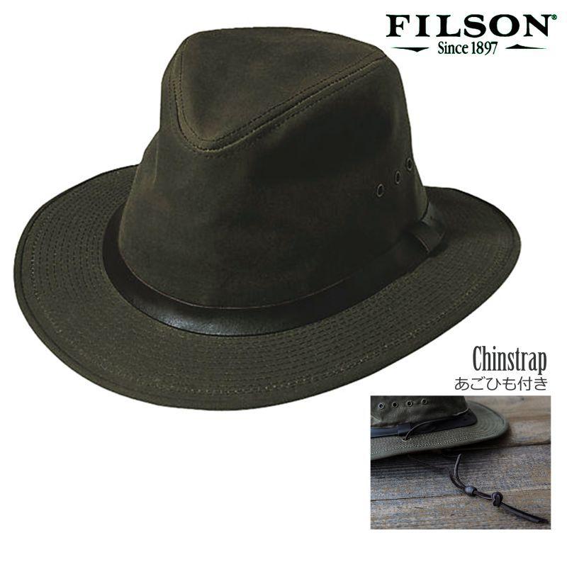 画像1: フィルソン シェルタークロス パッカーハット(あごひも付き)/Filson Shelter Cloth Packer Hat(Otter Green)