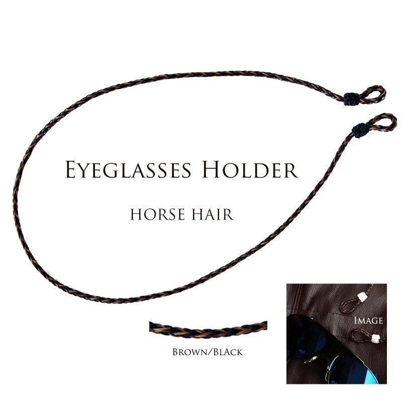 画像1: メガネ用ストラップ ホースヘアー(ブラウン・ブラック)/Eyeglass Holder Horse Hair(Brown/Black)