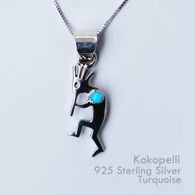 画像1: スターリングシルバー ターコイズ ネックレス ココペリ/Sterling Silver Necklace