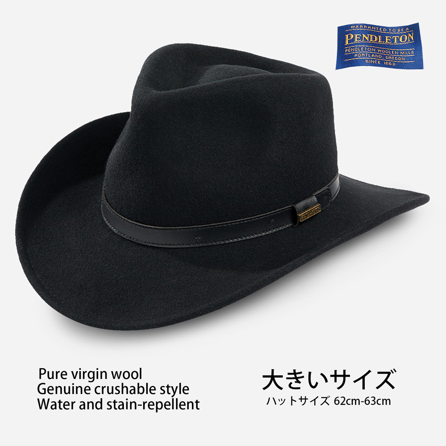画像1: ペンドルトン ピュアーバージンウール クラッシャブル アウトバック ハット・大きいサイズ 62cm-63cm(ブラック)/Pendleton Outback Hat(Black) (1)