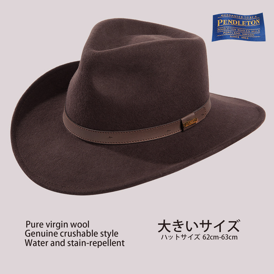 画像1: ペンドルトン ピュアーバージンウール クラッシャブル アウトバック ハット・大きいサイズ 62cm-63cm(フォールブラウン)/Pendleton Outback Hat(Fall Brown) (1)