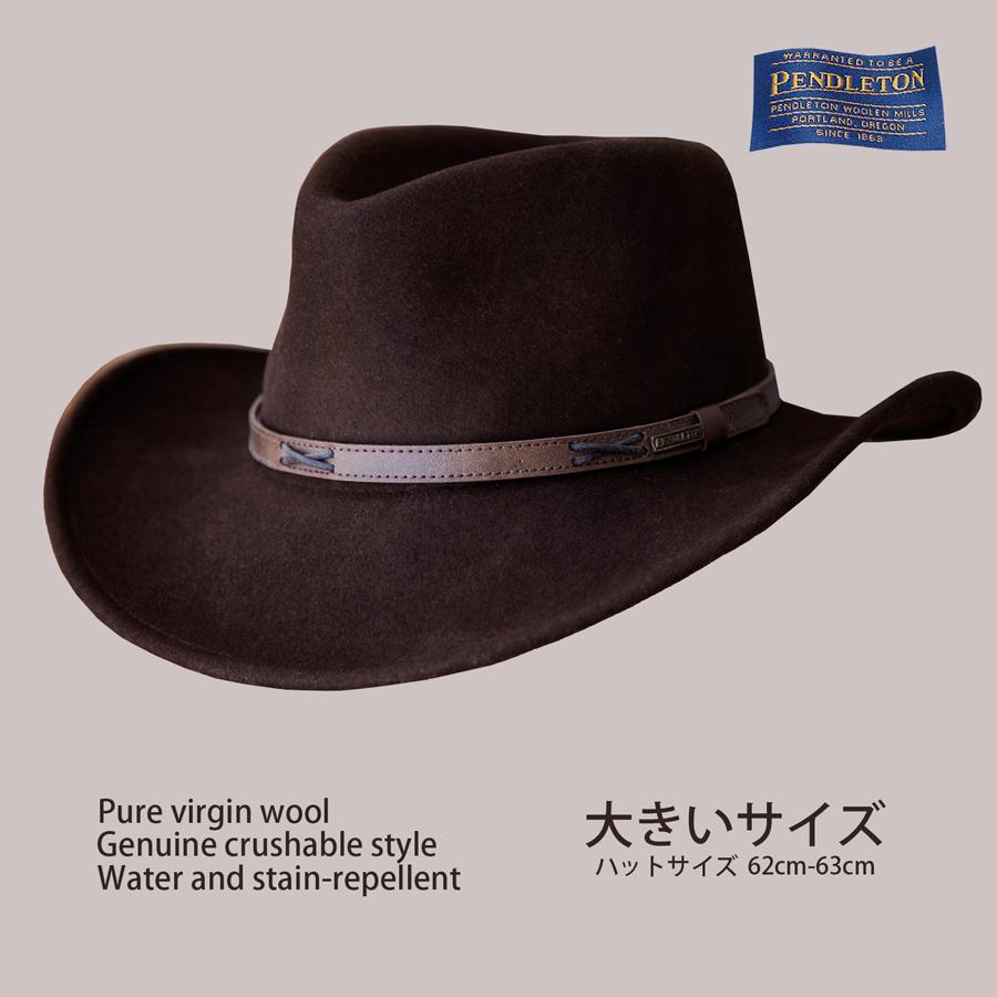 画像1: ペンドルトン クラッシャブル ピュアーバージンウール インディ ハット・大きいサイズ 62cm-63cm(チョコレートブラウン)/Pendleton Indy Hat(Chocolate) (1)