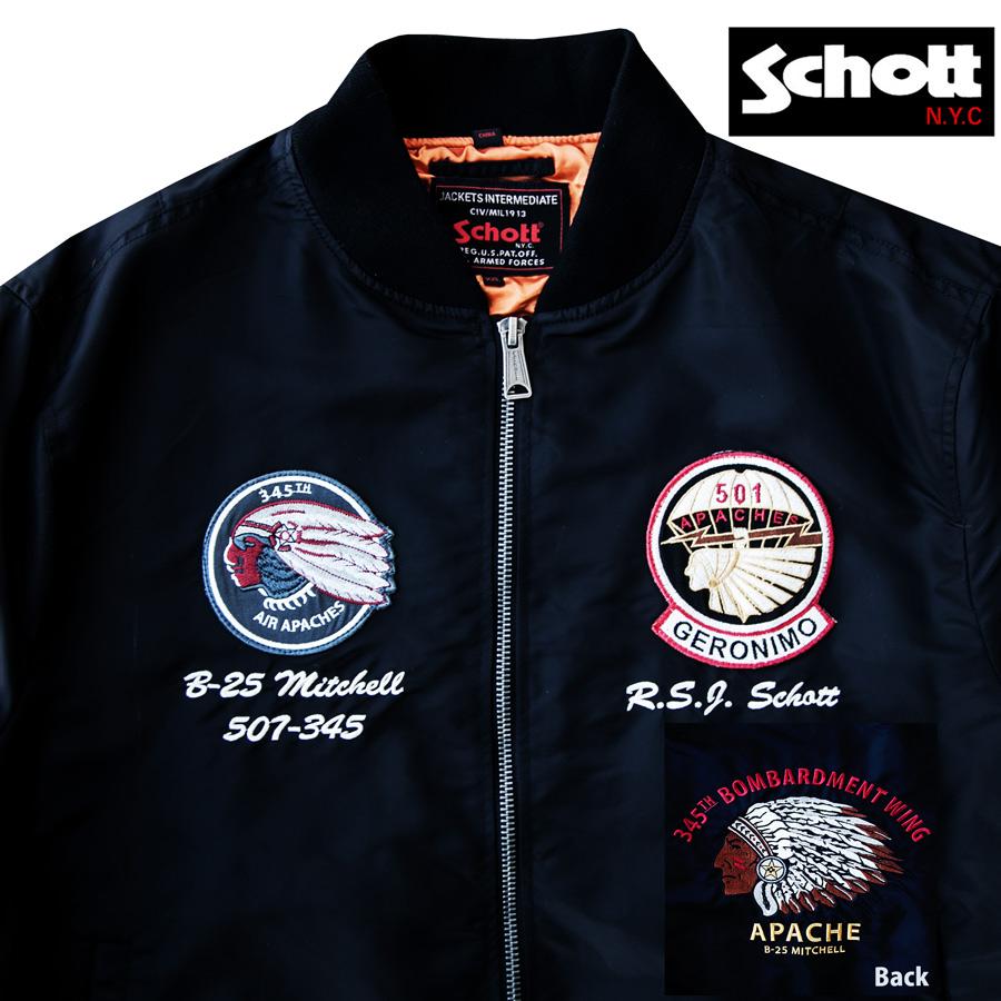 画像1: ショット NYC MA-1 フライト ジャケット(ブラック)大きいサイズ2XL/Schott NYC MA-1 Commemorative Flight Jacket(Black) (1)