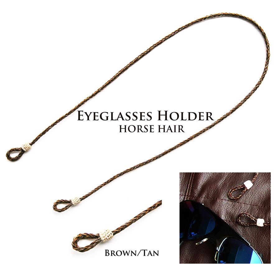 画像1: メガネ用ストラップ ホースヘアー(ブラウン・タン)/Eyeglass Holder Horse Hair(Brown/Tan) (1)